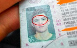 Метки на правах водителя: их обозначения и значения