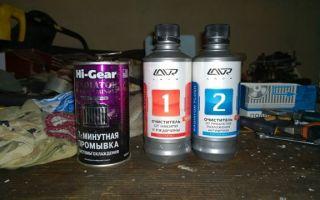 Как и чем промыть систему охлаждения двигателя от масла — подручными и специальными средствами