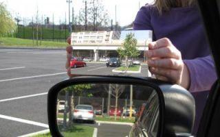 Вертикальная полоса на боковом зеркале заднего вида — зачем они нужны
