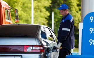 Почему нельзя заправлять полный бак бензина — реальные опасности и мифы