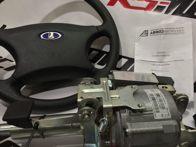Гидроусилитель руля на ВАЗ 2107: можно ли поставить усилитель и как его установить , инструкции с фото и видео
