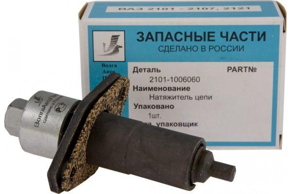 Как натянуть цепь на ВАЗ 2101, замена успокоителя и натяжителя, инструкции с фото и видео