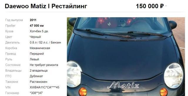 Похожие автомобили разных марок - подборка авто