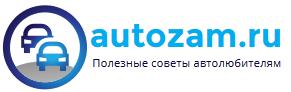 Подшипник полуоси ВАЗ 2107: размер, проверка и замена, инструкции с фото и видео