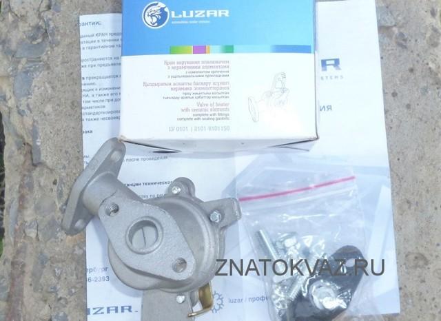 Кран печки ваз 2107 инжектор: переделка отопителя и ремонт, замена краника, инструкции, фото и видео