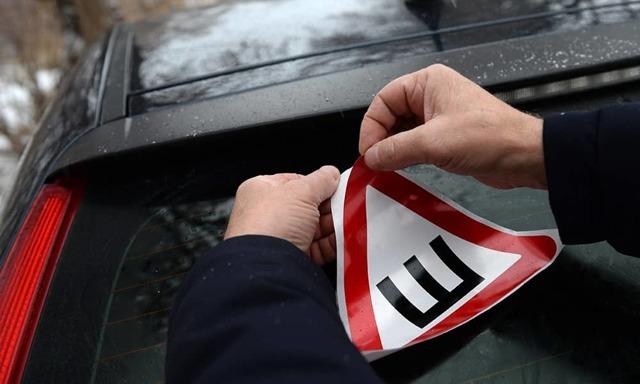 Знак «Шипы» (шипованная резина): обязателен или нет в 2018 году, как распечатать по ГОСТу, размер штрафа за отсутствие, где скачать и прочее