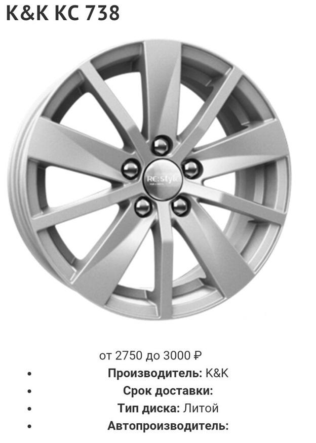 Колеса на фольксваген Поло седан - размеры дисков и шин, какие выбрать секретки