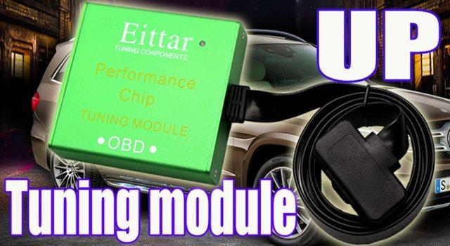 Обзор тюнинга фольксвагена Туарег - внешний обвес, чипы двигателя