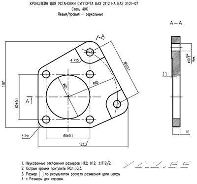 Поворотный кулак ВАЗ 2107: размеры оси, замена цапфы, инструкции с фото и видео