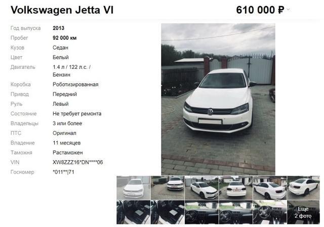 Фольксваген Джетта (volkswagen jetta) - обзор модельного ряда, фото, отзывы, где собирают, комплектация