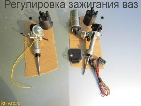 Как выставить метки ГРМ на ВАЗ 2106: регулировка разрезной шестерни распредвала, с фото и видео