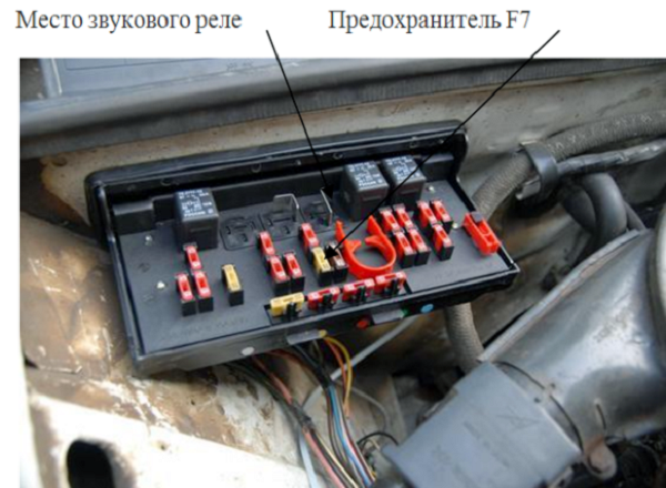 Почему не работает сигнал на ВАЗ 2107, как вывести на кнопку или установить пневмогудок, инструкции с фото и видео