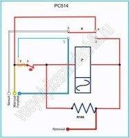 Где находится реле дворников ВАЗ 2106, почему не работает, инструкции с фото и видео
