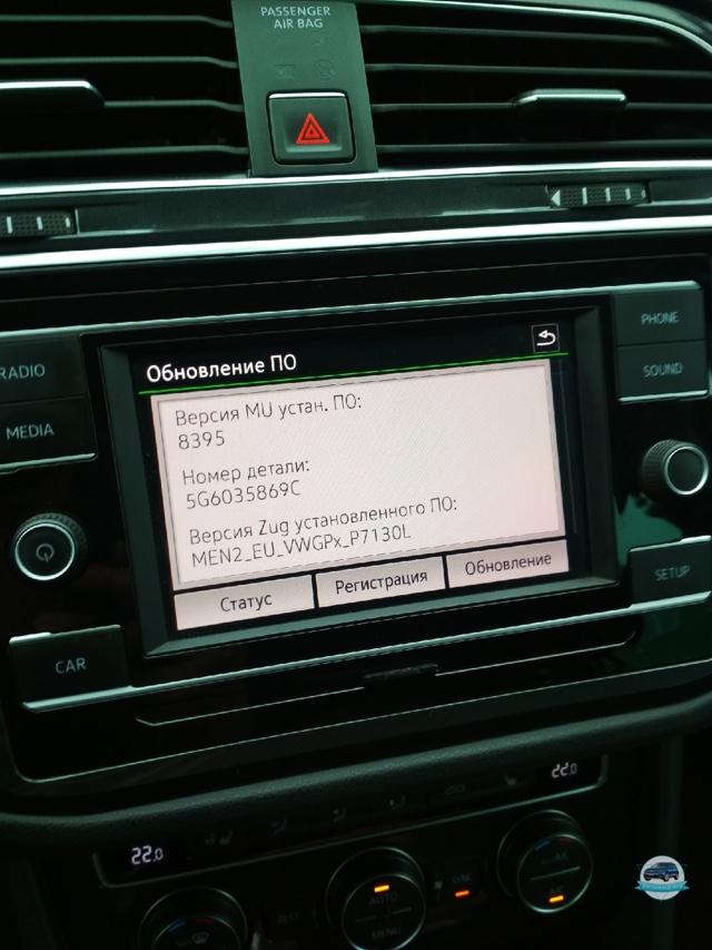 Фольксваген Тигуан (volkswagen tiguan) - обзор модельного ряда 2002 - 2017, комплектация, отзывы владельцев, минусы, фото (видео)