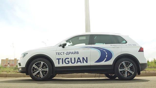 Тест драйв фольксваген Тигуан 2016 и 2017 - видео