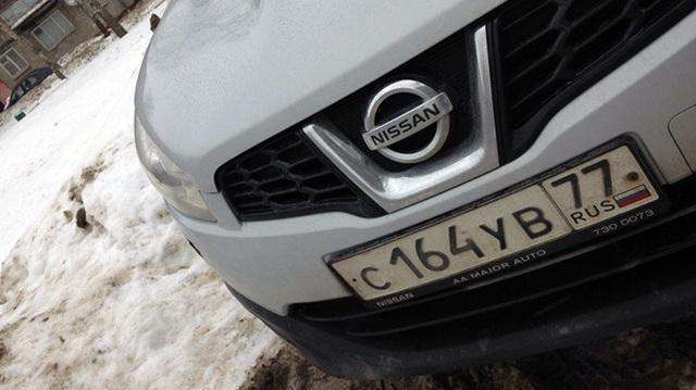 Штрафы ГИБДД в 2018 году: как проверить по номеру автомобиля, способы онлайн проверки