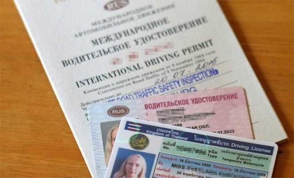 Международные водительские права: как выглядят, образец, как и где получить иностранное удостоверение в 2018 году в России, срок действия